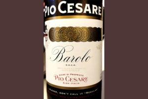 Отзыв о вине Pio Cesare Barolo 2015