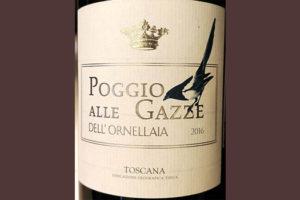 Отзыв о вине Poggio Alle Gazze dell'Orenellaia Toscana 2016