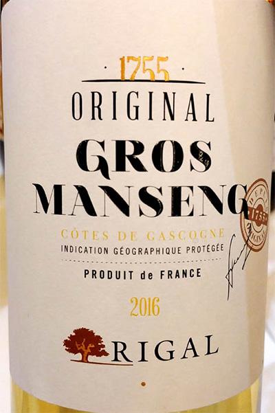 Отзыв о вине Rigal 1755 Original Gros Manseng Cotes de Gascogne 2016