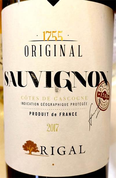 Отзыв о вине Rigal 1755 Original Sauvignon 2017