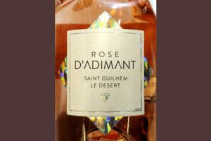 Отзыв о вине Rose D'Adimant Saint Guilhem le Desert 2018