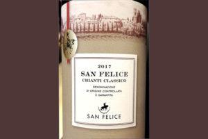 Отзыв о вине San Felice Chianti Classico 2017