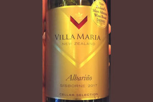 Отзыв о вине Villa Maria Albarino Cellar Celection Gisborne 2017