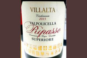 Отзыв о вине Villalta Valpolicella Ripasso superiore 2015