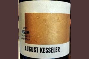 Отзыв об игристом вине August Kessler Riesling Rheingau sekt brut 2012