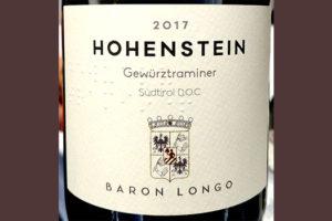 Отзыв о вине Baron Longo Hohenstein Gewurztraminer Alto Adige Sudtirol 2017