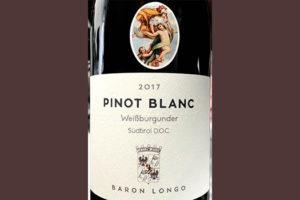 Отзыв о вине Baron Longo Pinot Blanc Weissburgunder Alto Adige Sudtirol 2017
