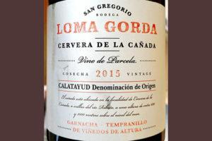 Отзыв о вине Bodega San Grigorio Lome Gorda Cervera de la Canada Garnacha Tempranillo de Vinedos le Altura 2015
