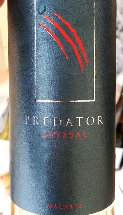 Отзыв о вине Bodega San Grigorio Predator Abyssal Macabeo 2018