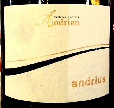 Отзыв о вине Cantina Andrian Andrius Sauvignon Blanc Alto Adige Sudtirol 2017