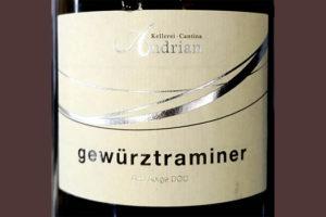 Отзыв о вине Cantina Andrian Gewurztraminer Alto Adige Sudtirol 2018