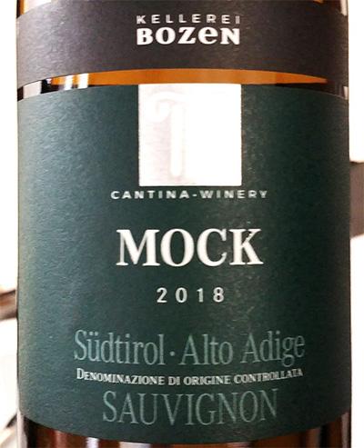 Отзыв о вине Cantina Bolzano Bozen Mock Sauvignon Alto Adige Sudtirol 2018
