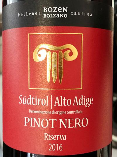 Отзыв о вине Cantina Bolzano Bozen Pinot Nero Riserva Alto Adige Sudtirol 2016