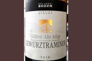 Отзыв о вине Cantina Bolzano Gewurztraminer Alto Adige Sudtirol 2018