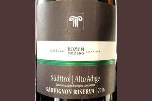 Отзыв о вине Cantina Bolzano Sauvignon riserva Alto Adige Sudtirol 2016