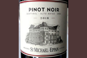 Отзыв о вине Cantina St. Michael — Eppan Pinot Noir Alto Adige Sudtirol 2018