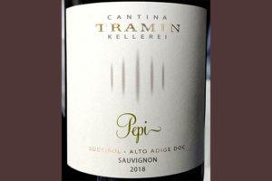 Отзыв о вине Cantina Tramin Pepi Sauvignon Alto Adige Sudtirol 2018