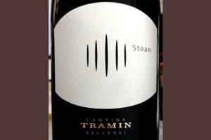 Отзыв о вине Cantina Tramin Stoan Bianco Alto Adige Sudtirol 2017