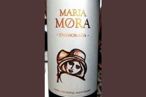 Отзыв о вине Carlos Lucas Maria Mora Enamorada tinto 2012