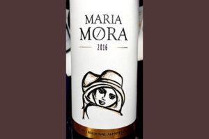 Отзыв о вине Carlos Lucas Maria Mora tinto 2016