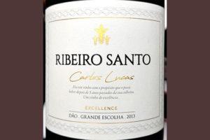 Отзыв о вине Carlos Lucas Ribeiro Santo Excellence tinto Grande Escolha 2013