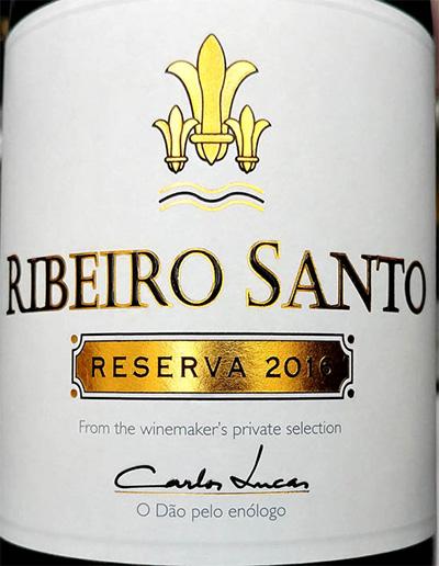Отзыв о вине Carlos Lucas Ribeiro Santo Reserva tinto 2016