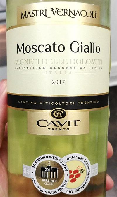 Отзыв о вине Cavit Mastri Vernacolli Moscato Giallo 2017