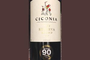 Отзыв о вине Ciconia the Reserva Blend Portugal tinto 2015