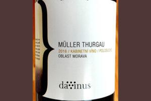 Отзыв о вине Davinus Muller Thurgau Moravia 2016