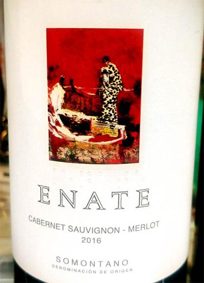 Отзыв о вине Enate Cabernet Sauvignon Merlot Somontano 2016