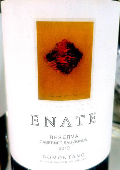 Отзыв о вине Enate Cabernet Sauvignon Reserva Somontano 2012