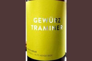 Отзыв о вине Erste + Neue Gewurztraminer Alto Adige Sudtirol 2018