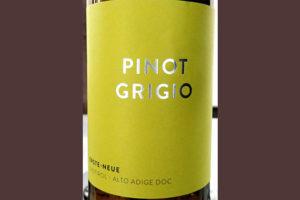 Отзыв о вине Erste + Neue Pinot Grigio Alto Adige Sudtirol 2018