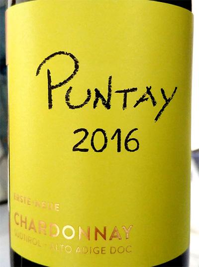 Отзыв о вине Erste + Neue Puntay Chardonnay Alto Adige Sudtirol 2016