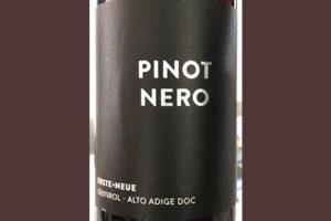 Отзыв о вине Erste + Neue Puntay Pinot Nero Alto Adige Sudtirol 2018