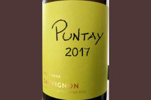 Отзыв о вине Erste + Neue Puntay Sauvignon Alto Adige Sudtirol 2017