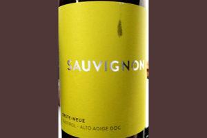 Отзыв о вине Erste + Neue Sauvignon Alto Adige Sudtirol 2018