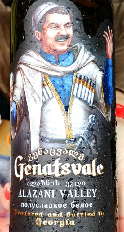 Отзыв о вине Genatsvale Alazani Valley Georgia полусладкое белое 2018
