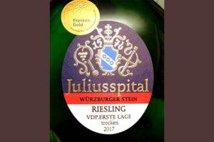 Отзыв о вине Juliusspital Wurzburger Stein Riesling trocken 2017