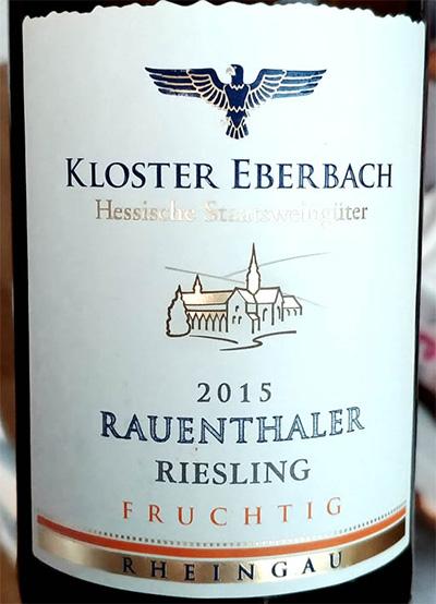 Отзыв о вине Kloster Eberbach Rauenthaler Riesling Fruchtig Rheingau 2015