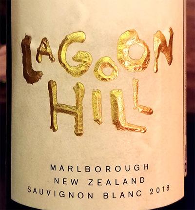 Отзыв о вине Lagoon Hill Sauvignon Blanc Marlborough New Zealand 2018