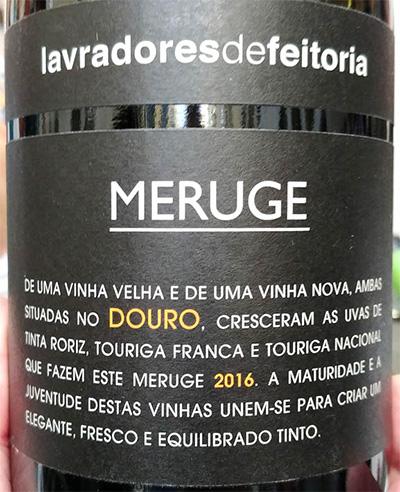 Отзыв о вине Lavradores de Feitoria Meruge Douro tinto 2016