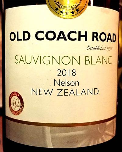 Отзыв о вине Old Coach Road Sauvignon Blanc New Zealand 2018
