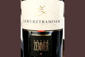 Отзыв о вине Peter Zemmer Gewurztraminer Alto Adige Sudtirol 2018