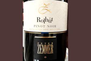 Отзыв о вине Peter Zemmer Rolhut Pinot Noir Alto Adige Sudtirol 2018