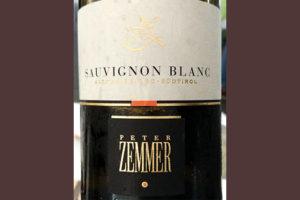 Отзыв о вине Peter Zemmer Sauvignon Blanc Alto Adige Sudtirol 2018