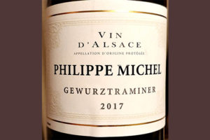 Отзыв о вине Philippe Michel Gewurztraminer Vin d'Alsace 2017