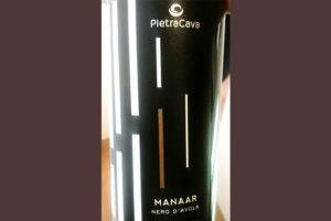Отзыв о вине PietraCava Manaar Nero d'Avola 2015