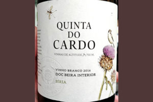 Отзыв о вине Quinta do Cardo DOC Beira Interior branco 2016