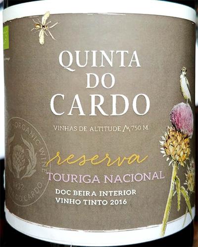 Отзыв о вине Quinta do Cardo Reserva Touriga Nacional tinto 2016